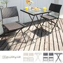 ガーデン テーブル セット 3点セット ガーデンテーブル 折りたたみ ラタン風 ガラス ガーデンチェア 椅子 バルコニー テラス ベランダ 庭 屋内外兼用 おしゃれ 白 ホワイト〔ラタンフォールディン