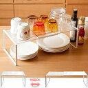 生活雑貨 収納 すき間収納 食器棚 便利棚 調味料棚 えつこのスライドフリーラック