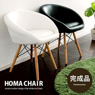 椅子餐椅椅学校家具椅子现代设计椅子 HOMA 椅子白色黑色简单的椅子椅子斯堪的纳维亚现代木制皮革时尚舒适和设计