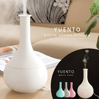 "Humidifier with aroma humidifier with YUENTO aroma humidifier with WACCA ""Wakka: white beige blue pink"