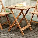 ガーデンテーブル 折りたたみ テーブル カフェ オープンテラス バルコニー テラス 庭 ベランダ 木製 カフェ風 ミニテーブル サイドテーブル 天然木材 オーク材 Folding garden table テーブル単体販売 ナチュラル