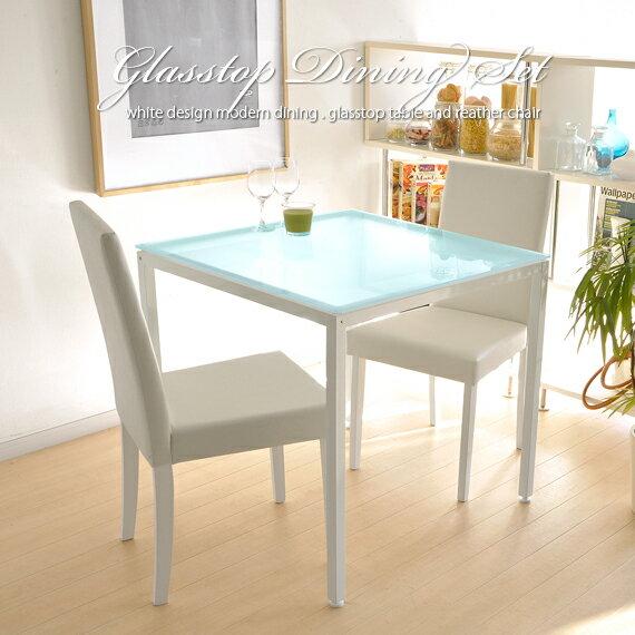 ダイニングテーブルセット 2人用 ガラス ダイニング 3点セット ダイニングセット ガラスダイニングテーブル おしゃれ かわいい 白 ホワイト シンプル モダン カフェ風 食卓 テーブル ダイニングテーブル レザーダイニングチェア 北欧