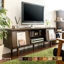 テレビ台 ローボード テレビボード 北欧 おしゃれ TV台 テレビラック 木製 リビングボード 42インチ 32インチ TVボー…
