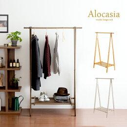 Alocasia〔アロカシア〕ワイドタイプ