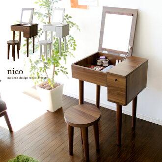 有化妆台梳妆台镜子镜子一面化妆台木制凳子的小型的桌子桌子制造的台阶中间世纪摩登简单北欧漂亮的中间世纪梳妆台收藏胸木制化妆台nico[niko]棕色白