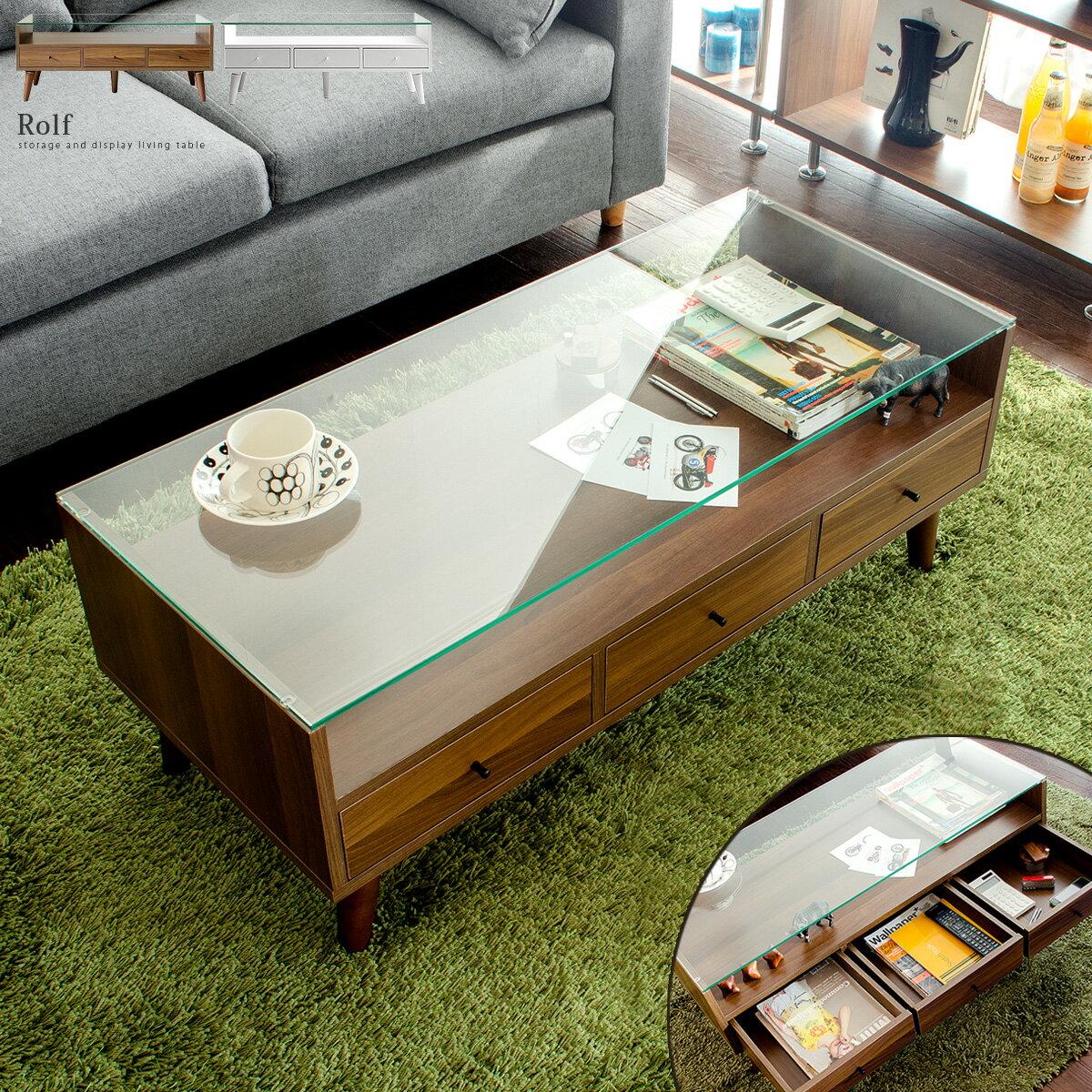 テーブル ローテーブル 引き出し リビングテーブル ガラステーブル センターテーブル 収納 ディスプレイ シンプル モダン 北欧 木製 シンプル ガラス おしゃれ かわいい ローテーブル Rolf〔ロルフ〕 ブラウン