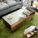 テーブル ローテーブル 収納 ガラステーブル 引き出し リビングテーブル センターテーブル ディスプレイ シンプル モ…