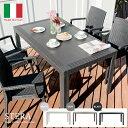 ガーデン テーブル アジアン カフェ風 テラス バルコニー ガーデンテーブル 屋内外兼 シンプル テーブル単品販売 ブラック グレー ホワイト