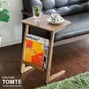 【最大1,200円OFFクーポン配布中】 サイドテーブル テーブル 木製 北欧 ミニテーブル ベッドサイドテーブル ナイトテ…