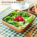 アカシア 食器 おしゃれ かわいい 木製 トレイ トレー カフェ ボウル 北欧 プレート ウッド 木製食器 カフェ風 皿 人…