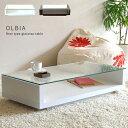 ローテーブル テーブル リビング ガラステーブル 北欧 木製 ガラス センターテーブル リビングテーブル 白 ホワイト …