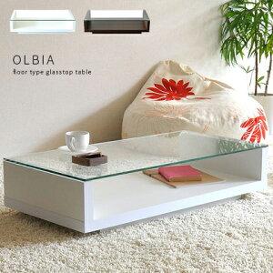 ローテーブル テーブル リビング ガラステーブル 北欧 木製 ガラス センターテーブル リビングテーブル 白 ホワイト シンプル モダン table おしゃれ かわいい コーヒーテーブル OLBIA 〔オルビ