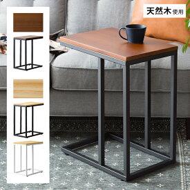 サイドテーブル テーブル 木製 スチール ミニテーブル ベッドサイドテーブル ナイトテーブル table ソファ ベッド サイド 寝室 おしゃれ メンズライク ソファーテーブル モダン サイドテーブル GRANT〔グラント〕