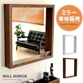 鏡 ミラー 壁掛け 角型 ウォールミラー 木製 北欧 レトロ モダン 姿見 壁掛けミラー シンプル おしゃれ かわいい 白 茶 人気 アンティーク WALL MIRROR 〔ウォールミラー〕 単体 ホワイト ブラウン