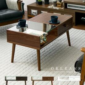 テーブル ローテーブル 収納 ガラステーブル ガラス 北欧 リビングテーブル センターテーブル 木製 モダン おしゃれ かわいい シンプル カフェ風 レトロ ミッドセンチュリー 引き出し 白 ホワイト コンビニ後払い ORLEANS〔オリンズ〕
