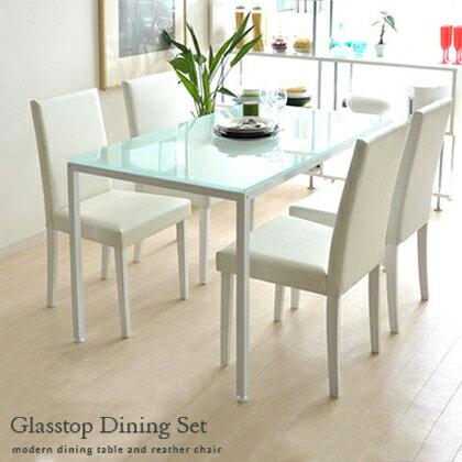 ダイニングテーブルセット ダイニングテーブル 5点セット ダイニングセット 4人掛け 北欧 白 ホワイト おしゃれ かわいい ダイニング5点セット シンプル モダン カフェ風 コンビニ後払い ガラスダイニングテーブル カフェ ガラス テーブル
