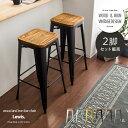 カウンターチェア バーチェア ハイスツール おしゃれ 椅子 スツール 木製 北欧 西海岸 ミッドセンチュリー レトロ モ…