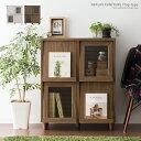 本棚 ラック 収納ラック 木製 収納棚 オシャレ フラップ扉 ディスプレイラック リビング収納 シェルフ キャビネット …