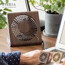 【クーポン配布中】 扇風機 卓上 サーキュレーター DCモーター USB 乾電池式 オフィス おしゃれ コンセント デスクファン 卓上扇風機 USB扇風機 ミニ扇風機 送風機 木目 シンプル モダン