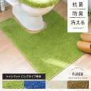 トイレマット 北欧 ロング 抗菌 防臭 おしゃれ 90×65 洗える 新生活 シンプル トイレタリー トイレ マット お手洗い …