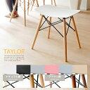 スツール 木製 北欧 椅子 イス チェア チェア おしゃれ かわいい 家具 シンプル モダン イームズ 白 ホワイト chair …