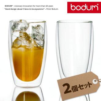 玻璃玻璃杯玻璃玻璃杯杯子茶杯北欧bodum bodamudaburuuorugurasu耐高温玻璃PAVINA[pavina]460ml 2种安排]