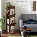 送料無料 マガジンラック ラック 本棚 ディスプレイラック 本収納 家具 木製 rack 北欧 スリム おしゃれ かわいい モ…