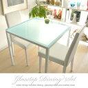 ダイニングテーブルセット ガラス ダイニング 3点セット ダイニングセット ガラスダイニングテーブル おしゃれ かわいい 白 ホワイト シンプル モダン カフェ風 食卓 テーブル ダイニングテーブル