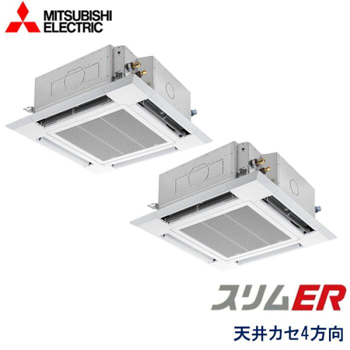 業務用エアコン三菱電機PLZX-ERMP112EV4方向天井カセット形4馬力ツイン三相200V標準パネルワイヤードリモコン