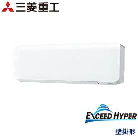 業務用エアコン 三菱重工 FDKZ455HK5SA 壁掛形 1.8馬力 単相200V ワイヤードリモコン