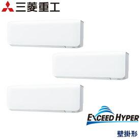 業務用エアコン 三菱重工 FDKZ1605HT5SA 壁掛形 6馬力 三相200V ワイヤードリモコン