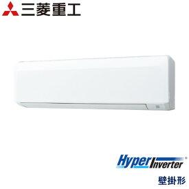 業務用エアコン 三菱重工 FDKV635HK5SA 壁掛形 2.5馬力 単相200V ワイヤードリモコン