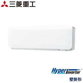 業務用エアコン 三菱重工 FDKV455H5SA 壁掛形 1.8馬力 三相200V ワイヤードリモコン