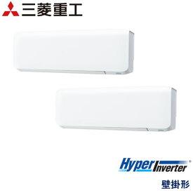 業務用エアコン 三菱重工 FDKV1125HPA5SA 壁掛形 4馬力 三相200V ワイヤードリモコン