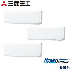 業務用エアコン 三菱重工 FDKV1605HTA5SA 壁掛形 6馬力 三相200V ワイヤードリモコン