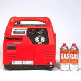 三菱重工 ポータブルガス発電機 MGC901GBA01(カセットボンベ) (MGC900GBの後継機)