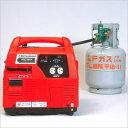 三菱重工 ポータブルガス発電機 MGC901GPA01(プロパンガスボンベ)(MGC900GPの後継機)