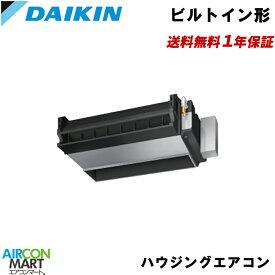 S28WLVダイキン ハウジングエアコン 10畳程度アメニティビルトイン形 シングル単相200V