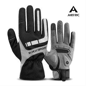 Airfric サイクルグローブ 冬 バイクグローブ 防寒 防風 保温 反射素材 スマホ対応 自転車 アウトドアグローブ サイクリンググローブ 登山 スキー S173