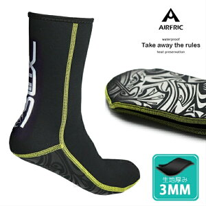 AIRFRIC フィンソックス ダイビングソックス 3mm メンズ レディース 男女兼用 ウェットスーツ素材 防寒保温 滑り止め ネオプレン素材 ダイビング サーフィン シュノーケリング1130-BL