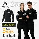 AIRFRIC ウェットスーツ タッパー ウェットジャケット メンズ レディース 3mm サーフィン 釣り XD1109-3