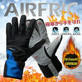 AIRFRIC グローブ 手袋 バイク 自転車 サイクリング メンズ レディース アウトドア 衝撃吸収パット グリップ性 裏起毛 18AWG01