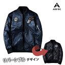 中綿 ジャケット リバーシブル ジャンパー メンズ フライトジャケット 秋 春 冬 ミリタリー ブルゾン カジュアル Z-B03
