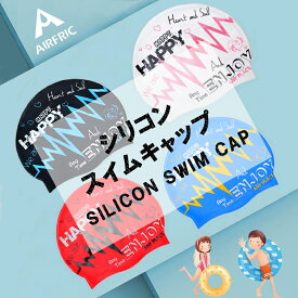 AIRFRIC スイムキャップ 可愛い 4カラー 水泳帽 スイミングキャップ クール カッコイイ シリコンキャップ 大人 大きいサイズ 男女兼用 競泳 長髪対応 シンプル 21sc04