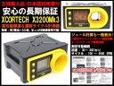 【XCORTECH】 X3200Mk3 弾速計《サイクル計測可能》《MicroUSB(タイプB)で外部電源に接続可》《25発分のショットメモリー機能搭載》《カメ...