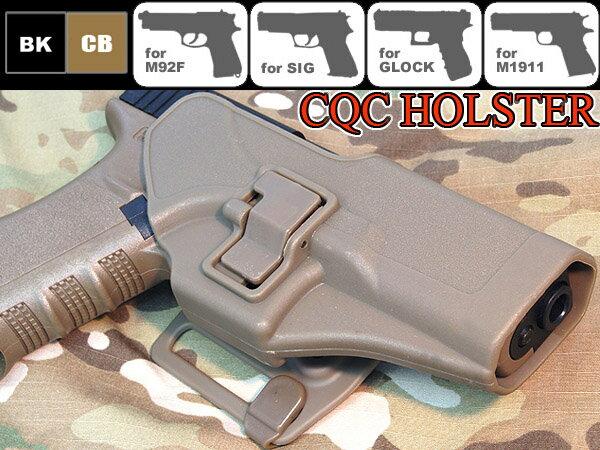 ブラックホークタイプ CQC ホルスター【M92/M9・GLOCK・SIGP226E2/220・GM1911】