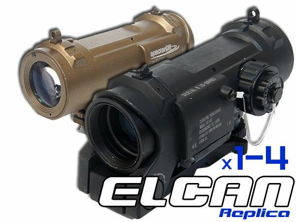 ELCAN SPECTER DR タイプスコープ(1倍/4倍切り替え機能&レティクル発光)