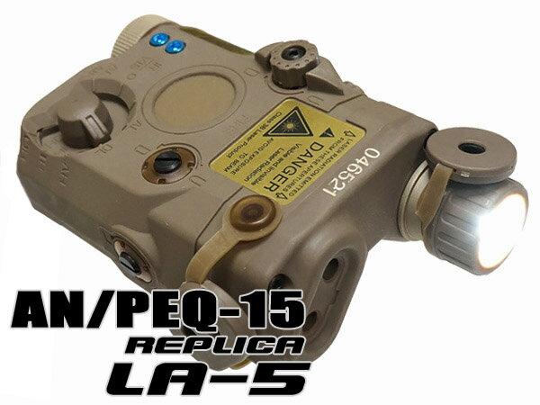 【LA-5タイプ】 AN/PEQ-15 LEDライト&IRライト 《限定リアルステッカー付》