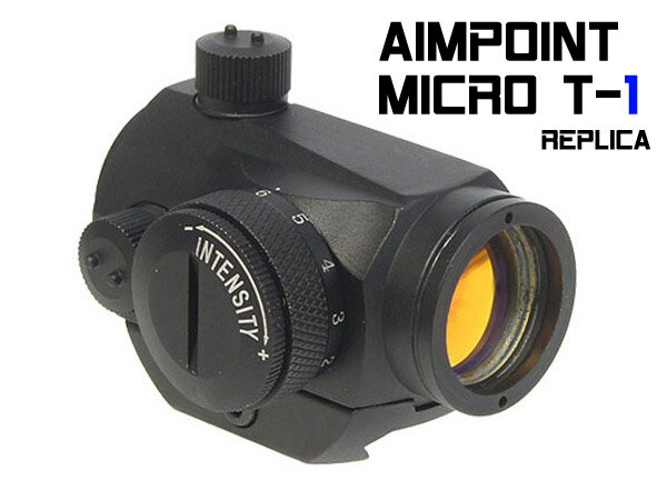【Aimpointタイプ】マイクロ T-1ドットサイト(Lowマウント/リアル刻印)《AimPoint Micro T-1 Red DotSight》