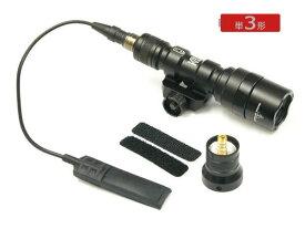【ELEMENT製】M300AA スカウトライト(リモート&プッシュスイッチ付)《SUREFIREタイプ / EX399》 | サバゲ サバゲー サバイバルゲーム ライト LED ウエポン ウェポン ミリタリー 装備